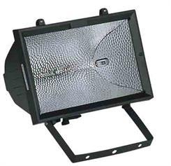 Halogenlampe 1500/1000 W Proff (UDGÅET)