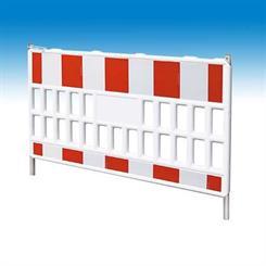 Müba afspærringshegn PVC 2,0 mtr x 1,0 mtr